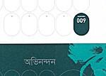 Wij bieden diverse kalenders, zoals verjaardagskalenders en bureaukalenders.